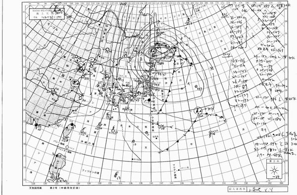 気象の話 (その1): 北多摩山の...